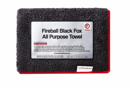 FIREBALL BLACK FOX ALL PURPOSE TOWEL (75X40 CM)